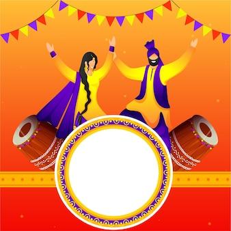 Cadre circulaire vide avec dessin animé couple punjabi faisant la danse bhangra