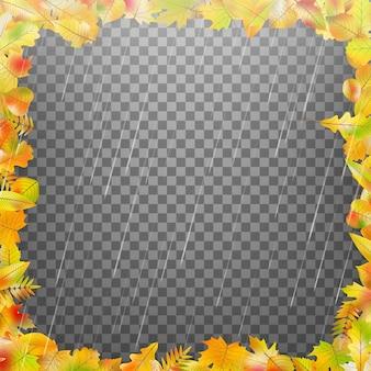 Cadre composé de feuilles d'automne colorées.