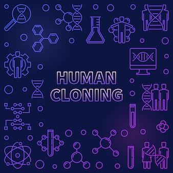 Cadre de contour coloré vecteur clonage humain