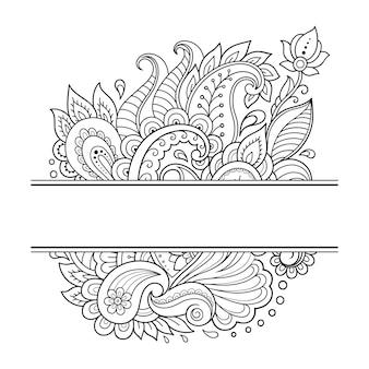 Cadre dans la tradition orientale. stylisé avec un motif décoratif de tatouages au henné pour décorer des couvertures de livre, cahier, cercueil, magazine, carte postale et dossier. mandala de fleurs dans le style mehndi.