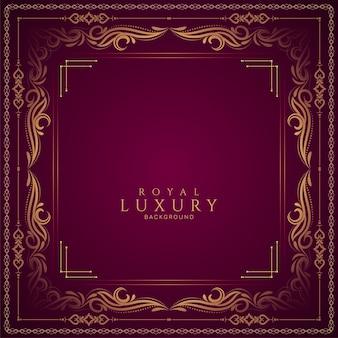 Cadre décoratif de luxe royal