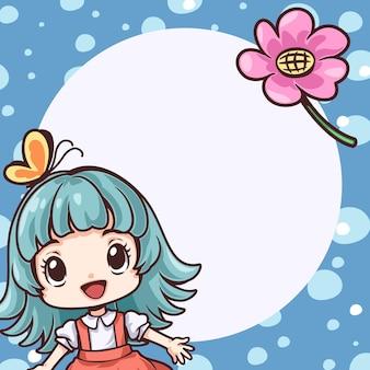Cadre de dessin animé mignon2