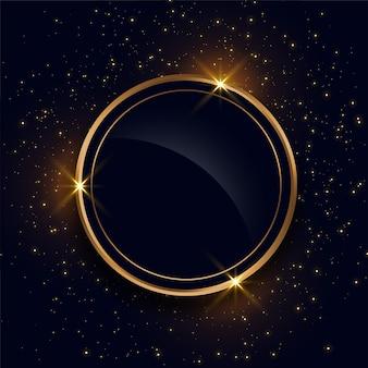Cadre doré en cercle étincelant avec espace de texte