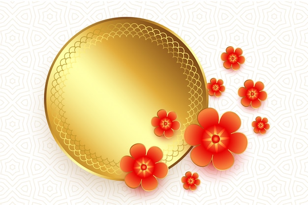 Cadre doré avec des fleurs de style chinois