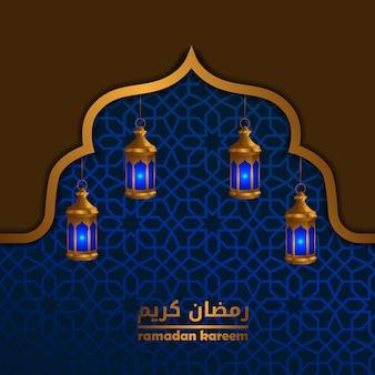 Cadre doré avec lanterne à fond géométrique pour mosquée