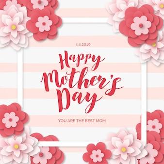Cadre de fête des mères moderne avec des fleurs en papier découpé