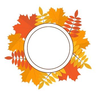 Cadre en feuilles d'automne cadre en automnecadre rond en branches d'arbres