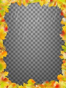 Cadre avec des feuilles d'automne colorées sur fond transparent.