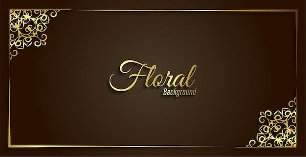 Cadre floral décoratif de luxe en or