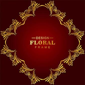 Cadre floral doré ornemental