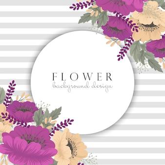 Cadre floral fleur vintage