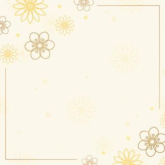 Cadre floral marron