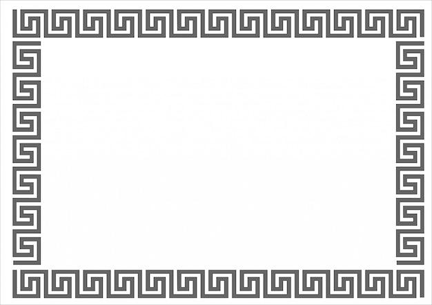 Cadre grec.