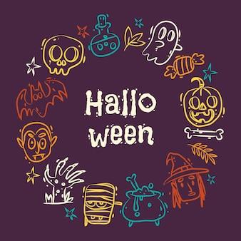 Cadre halloween dessiné à la main