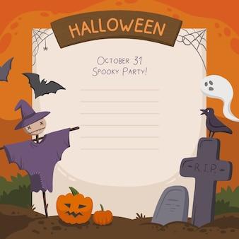 Cadre d'invitation pour la fête effrayante d'halloween