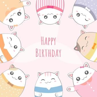 Cadre de joyeux anniversaire chat mignon