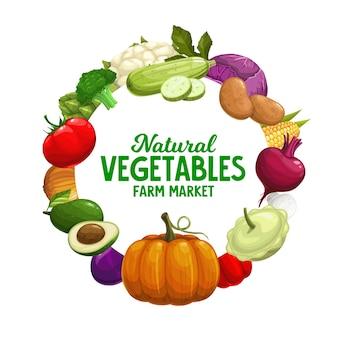 Cadre de légumes du marché de la ferme de légumes