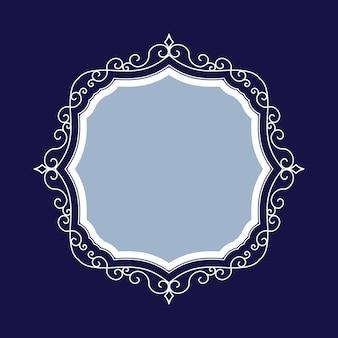 Cadre de luxe vintage sur bleu foncé.