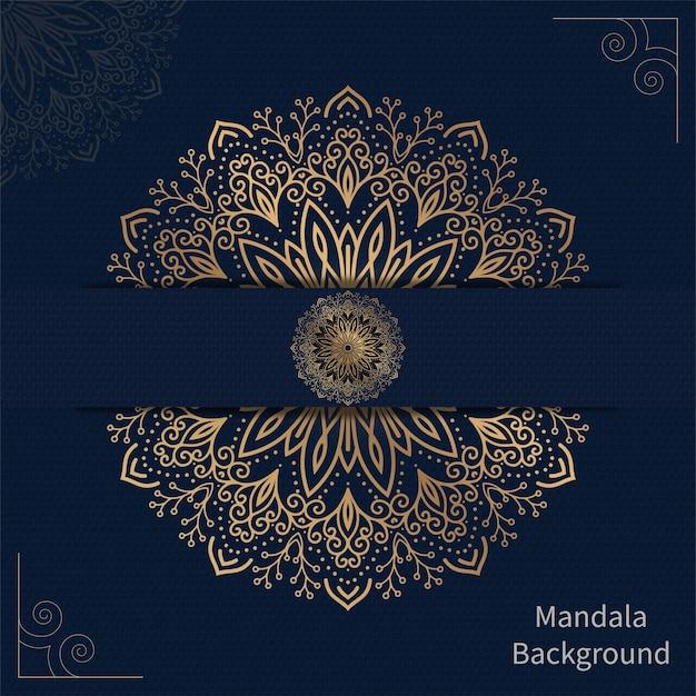 Cadre de mandala dans freepik