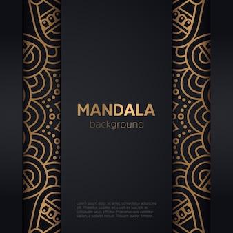 Cadre de mandala doré ornemental de luxe