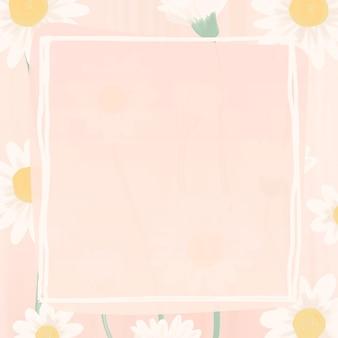 Cadre marguerite rectangle