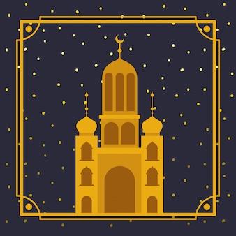 Cadre avec mosquée doré