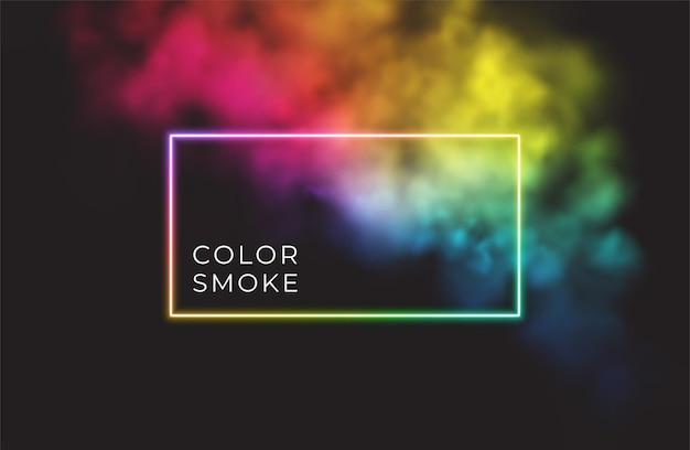 Cadre néon rectangle abstrait sur fond de fumée de couleur. lignes de lumière rougeoyante de vecteur. fond néon foncé. illustration vectorielle eps10