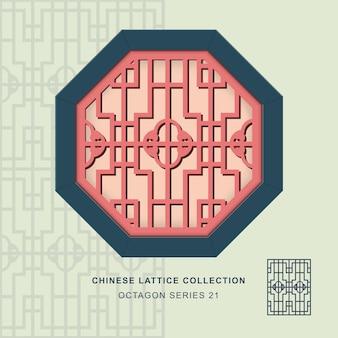 Cadre octogonal de fenêtre chinoise entrelacs de motif rond