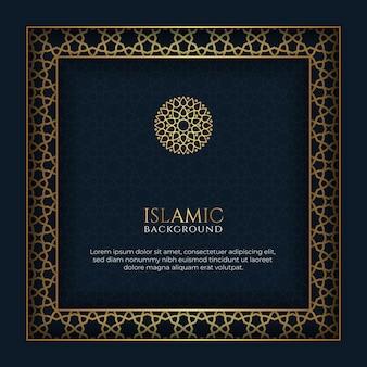 Cadre d'ornement décoratif de fond islamique bleu et doré avec espace de copie pour le texte