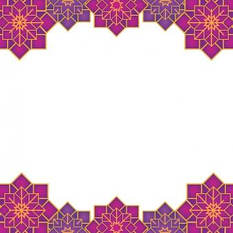 Cadre d'ornement géométrique arabe