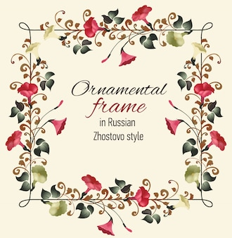 Cadre ornemental floral dans le style russe zhostovo.