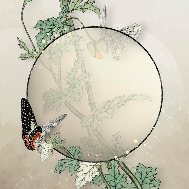 Cadre papillon rond à feuilles