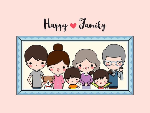 Cadre photo grand portrait de famille heureux dans un style plat
