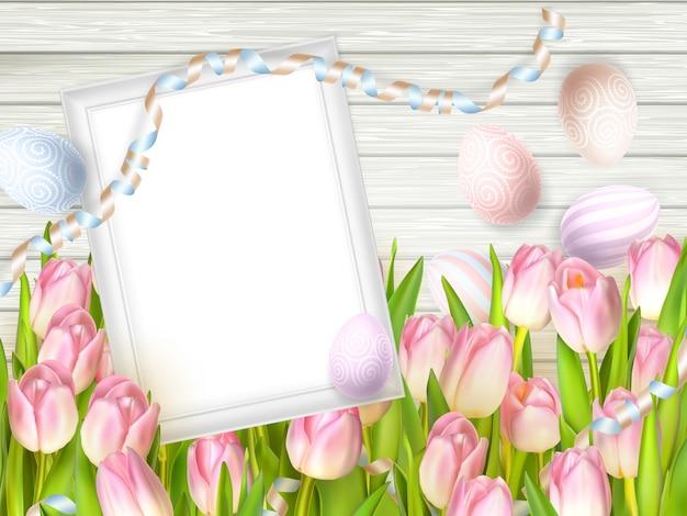 Cadre photo vide sur blanc.