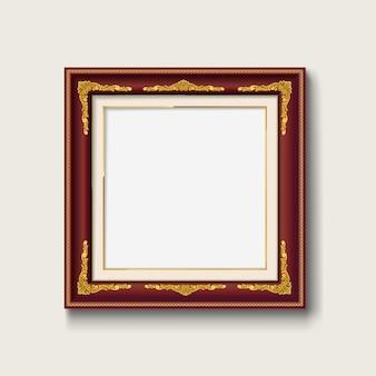 Cadre photo vintage bois rouge et or