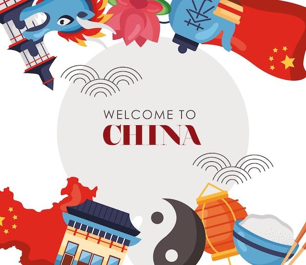 Cadre de la république de chine avec des icônes
