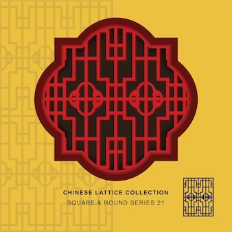 Cadre rond carré d'entrelacs de fenêtre chinoise de motif rond