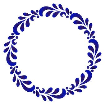 Cadre rond ornemental bleu avec congé