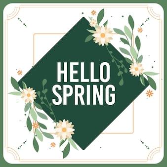 Cadre de saison de printemps avec des fleurs et des formes géométriques