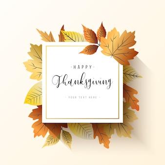 Cadre thanksgiving élégant avec feuilles