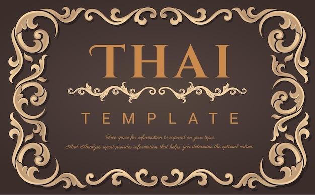 Cadre vectoriel décoratif vintage pour les invitations