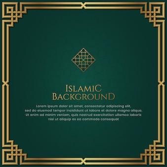 Cadre vert d'ornement d'or arabe islamique