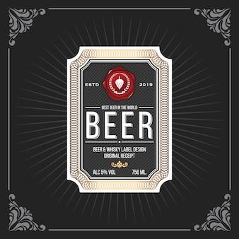 Cadre vintage classique pour la bannière des étiquettes de bière