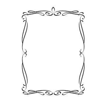 Cadre vintage mariage cadre rectangulaire calligraphique s'épanouit