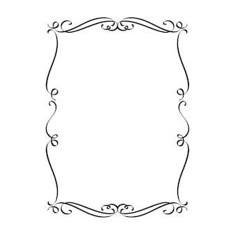 Cadre vintage de mariage cadre rectangulaire calligraphique
