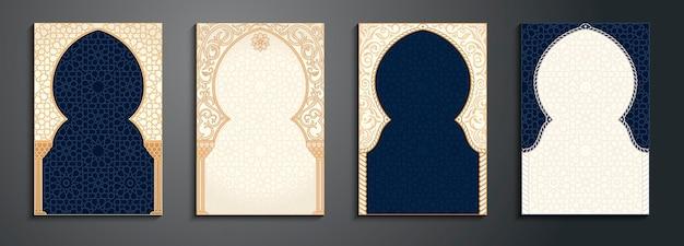 Cadres d'or de l'est fête du sacrifice mosquée musulmane