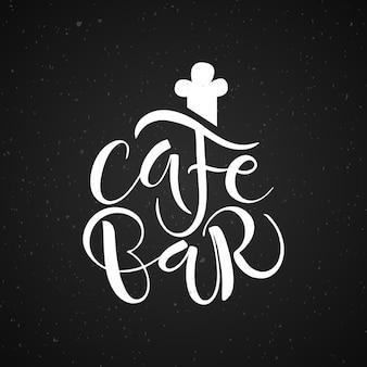 Café bar restaurant lounge illustration vectorielle logotype vecteur café modèle graphique dessinée à la main