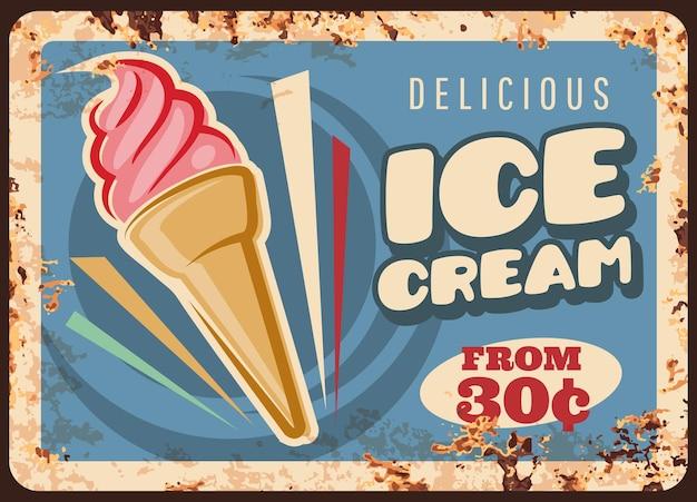 Café de crème glacée ou boutique plaque de métal rouillé