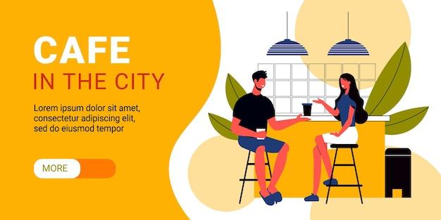 Café dans la bannière web horizontale de la ville