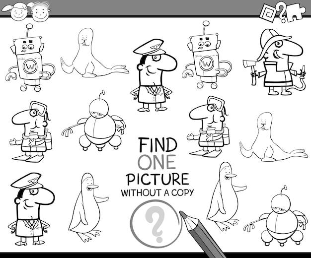 Cahier de coloriage de tâche éducative